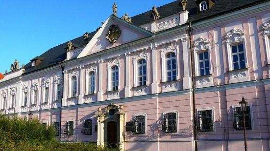 Fukas Apartments Nitra