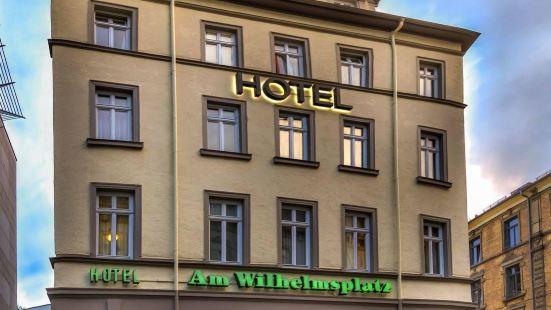 호텔 암 빌헬름플라츠