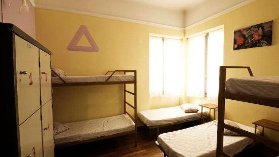 帕格瑞什青年旅舍