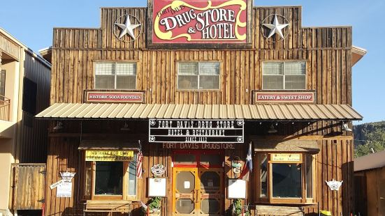 Fort Davis Drug Store and Hotel