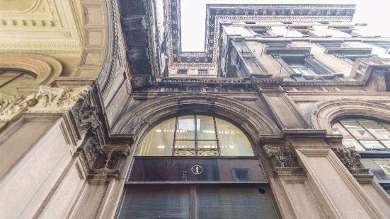 Hemeras Boutique Aparthotel Piazza Duomo