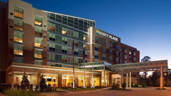 Hyatt Place Houston/The Woodlands