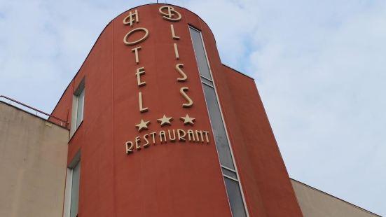 布利斯酒店