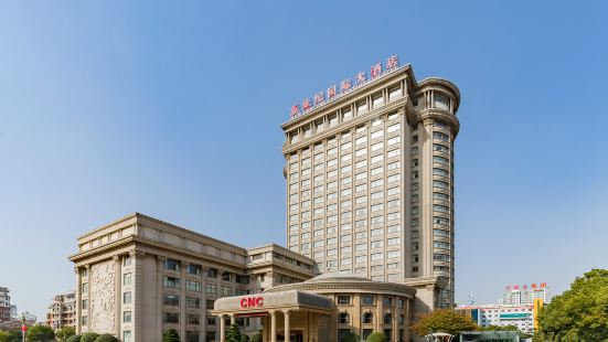 New Century International Hotel Tianchang
