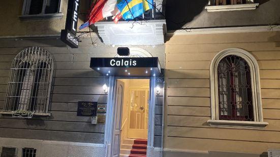 加萊米蘭精品酒店