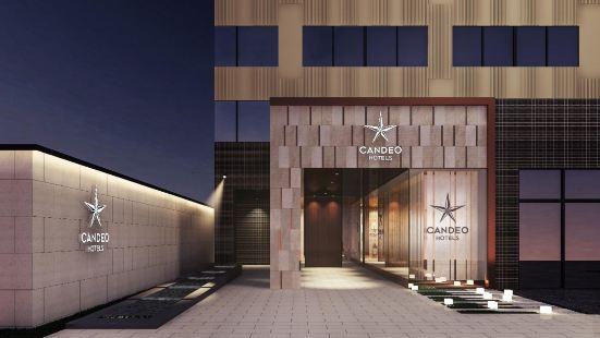 Candio Hotels Nagasaki Shinchi Chinatown