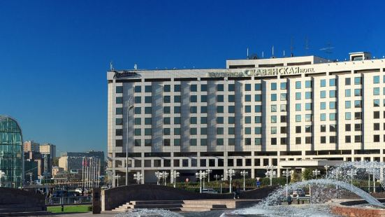 Radisson Slavyanskaya Hotel & Business Center