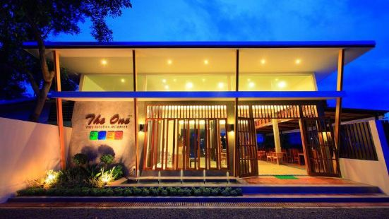 The One Cozy Vacation Residence Phuket