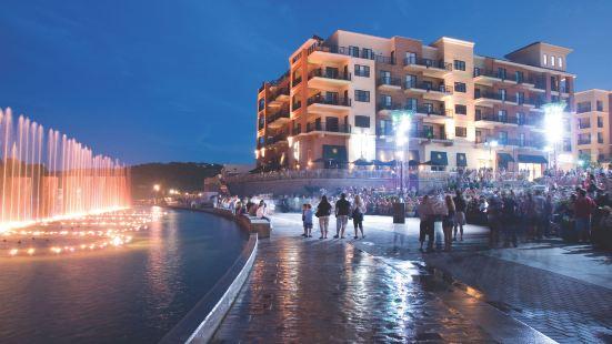 布蘭森碼頭海濱長廊希爾頓酒店