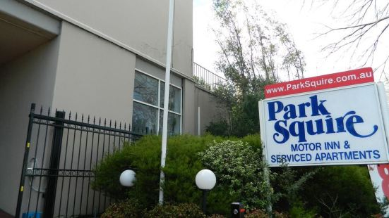 Park Squire Motor Inn & Serviced Apartments Melbourne