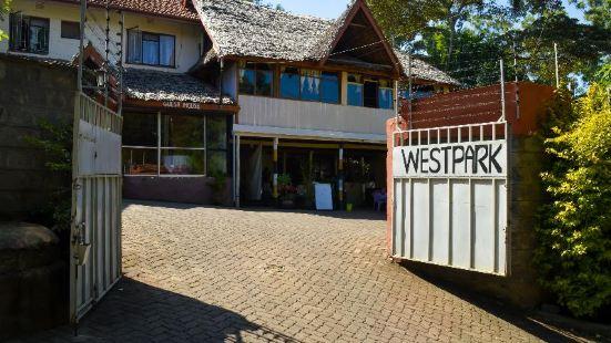 韋斯特帕克酒店