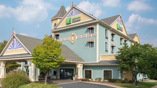 霍蘭德智選假日酒店
