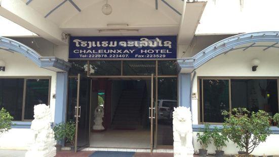 Vientiane Chaleunxay Center Hotel