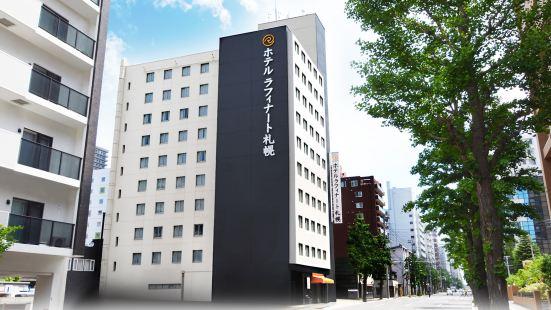 札幌拉菲娜託酒店