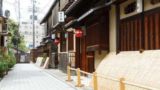 Hotel in Kyoto Sasarindou