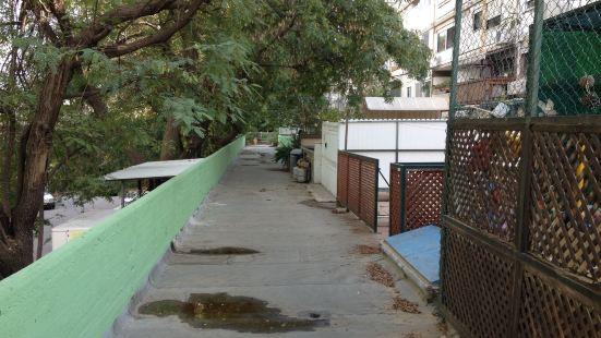 HeKhaluts Apartment
