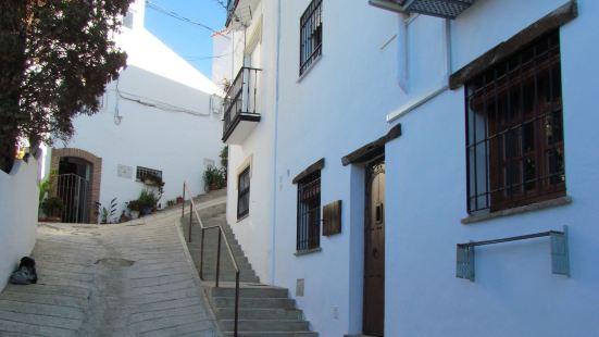 """El Rinconcito de Rocío """"casa Andalusí"""""""