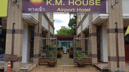 KM樓酒店