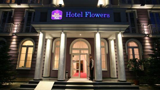 貝斯特韋斯特優質花酒店