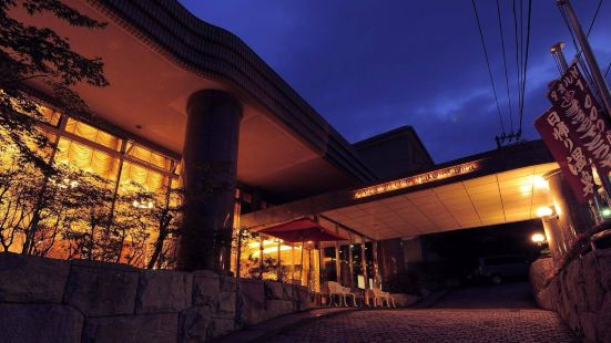 麥爾維爾箱根強羅酒店