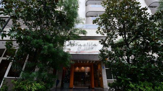 布拉澤里亞套房酒店