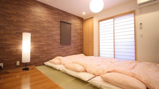 GuestHouse SagaArashiyama