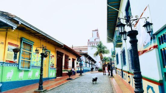 La Martinera Plaza Principal