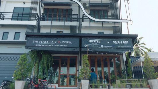 The Peace Hostel