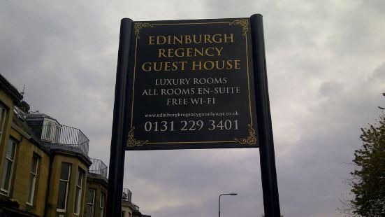 愛丁堡攝政別墅