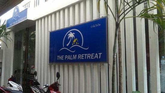 The Palm Retreat Phuket