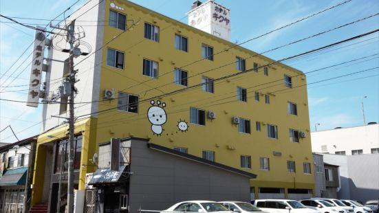 Hotel Kikuya Hakodate Hokkaido