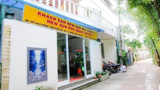 New Sun Phu Quoc Hotel 2