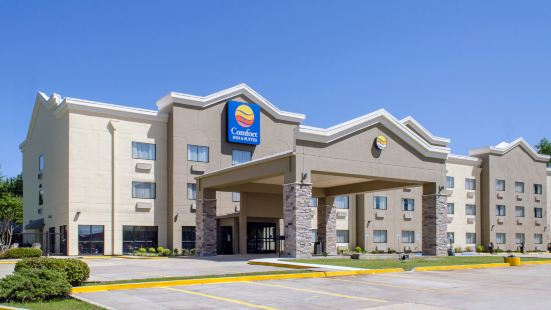 Comfort Inn & Suites Covington - Mandeville