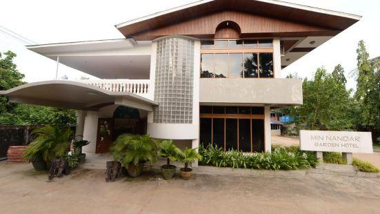 Min Nandar Garden Hotel