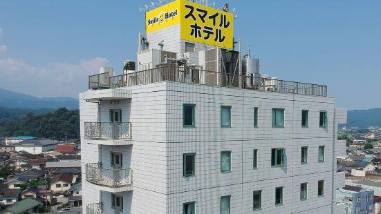 Smile Hotel Oita Hita