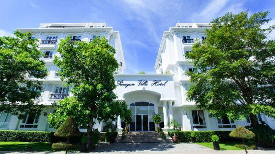 典範別墅酒店