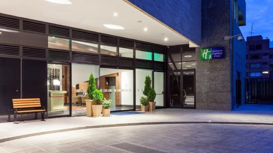 Holiday Inn Express & Suites Bogota