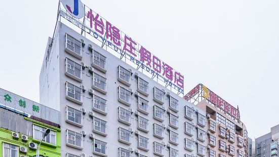 Yiyinzhuang Holiday Hotel