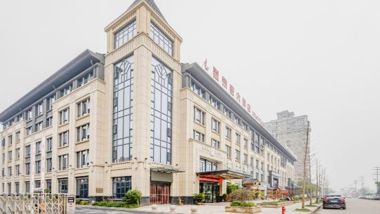 安吉露易思大酒店