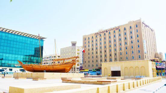 Arabian Courtyard Hotel & Spa Dubai