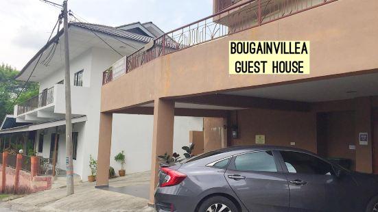 Nur Bougainvillea Homestay Kuala Lumpur