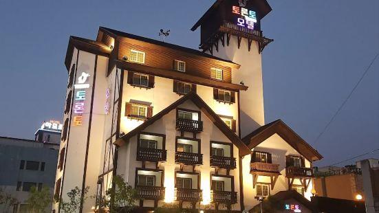청주 토론토 모텔