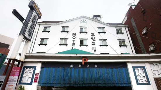 Daejeon Munchang Meadow House