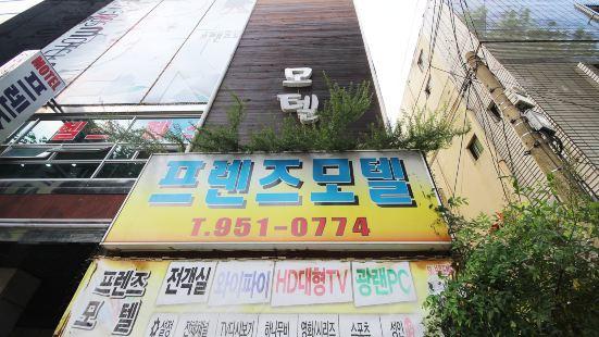 Daegu Gyeongbuk University Friends