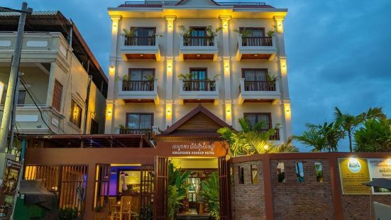 吳哥翠鳥酒店
