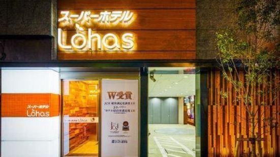 슈퍼 호텔 로하스 아카사카