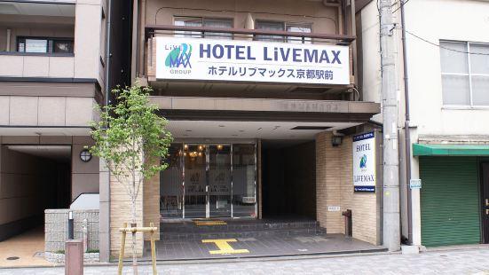 Hotel Livemax Kyoto Ekimae