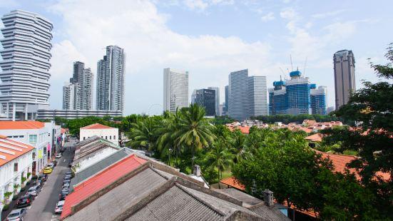 Aliwal Park Hotel Singapore