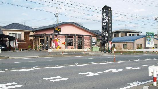 AZ蒲郡酒店
