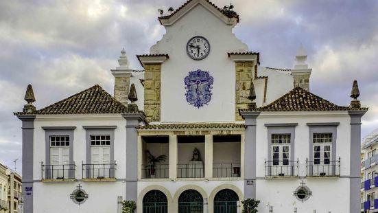 Hotel Cidade de Olhão